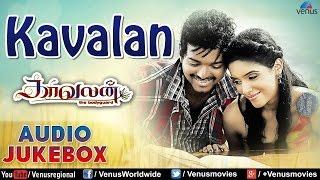 Kavalan : Tamil Hit Songs ~ Audio Jukebox   Vijay, Asin  