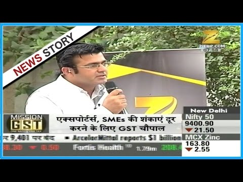 Mission GST 'Delhi Round' : Discussion on the impact of GST on SME's