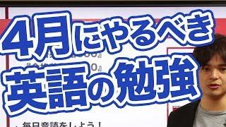 5/13大阪セミナー申込はこちら⇒https://mrstepup.com/lp/nitta0513.pdf ...