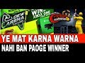 WCC2 DEW ARENA CONTEST | YOU CAN LOST YOUR PRIZE