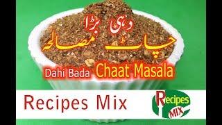 Dahi Bada Chaat Masala - Ramzan Special Recipe by Recipes Mix