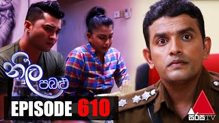 Neela Pabalu - Episode 610 | 03rd November 2020 | Sirasa TV Thumbnail