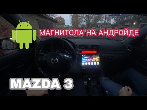 Android в Mazda 3. Магнитола Ownice C500