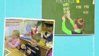 Методы УУД в начальной школе mov