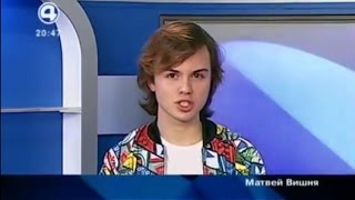 Матвей Вишня про митинги в ток-шоу