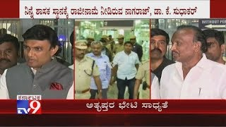 Karnataka Political Crisis: MLA Sudhakar & MTB Nagaraj Likely To Meet ST Somashekar