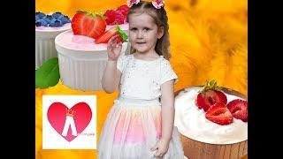 КАК  СДЕЛАТЬ  ДОМАШНИЙ  ЙОГУРТ йогуртница  ЮНЫЙ ПОВАР Видео для детей