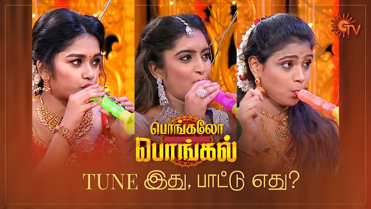 Download Guessing the song - Kandupidi Kandupidi game on Pongalo Pongal Show | Pongal Special Show |  Sun TV