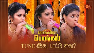 Guessing the song – Kandupidi Kandupidi game on Pongalo Pongal Show | Pongal Special Show | Sun Tv