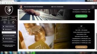 FFS. Обзор Кабинета Фонд Финансовой Стабильности. Заработок в сети. Инвестиции(, 2016-03-04T11:54:18.000Z)