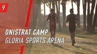 Onistrat camp - обзор отел Gloria Sports Arena, отдых в Турции, Андрей Онистрат | Бегущий Банкир