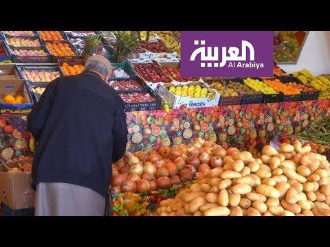 العراق.. وباء كورونا وحظر التجوال يرفعان أسعار المواد الغذائية  - نشر قبل 2 ساعة