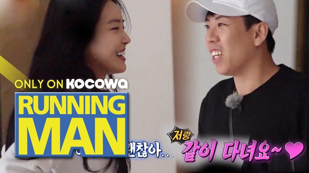 Running Man Episode 392 English Sub