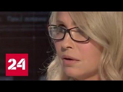 Юлия Тимошенко помолодела и сменила имидж