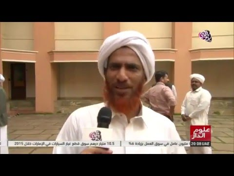 Abu Dhabi TV Media Team Visited Markaz