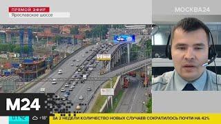 """""""Утро"""":  строительство проспекта Генерала Дорохова планируют завершить до конца года - Москва 24"""