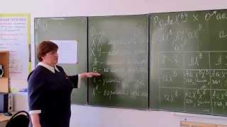Видеоурок «Готовимся к ЕГЭ по биологии. Решение задачи №40»