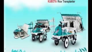 8 Kubota Company Profile
