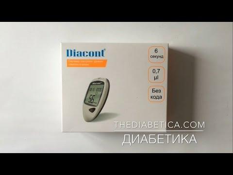 Центр «Диабет»