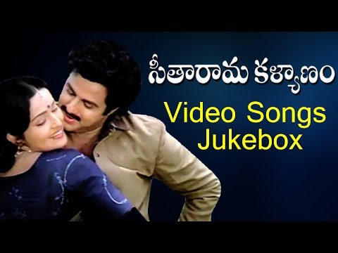 Seetha Rama Kalyanam Movie Video Songs Jukebox || Balakrishna, Rajani