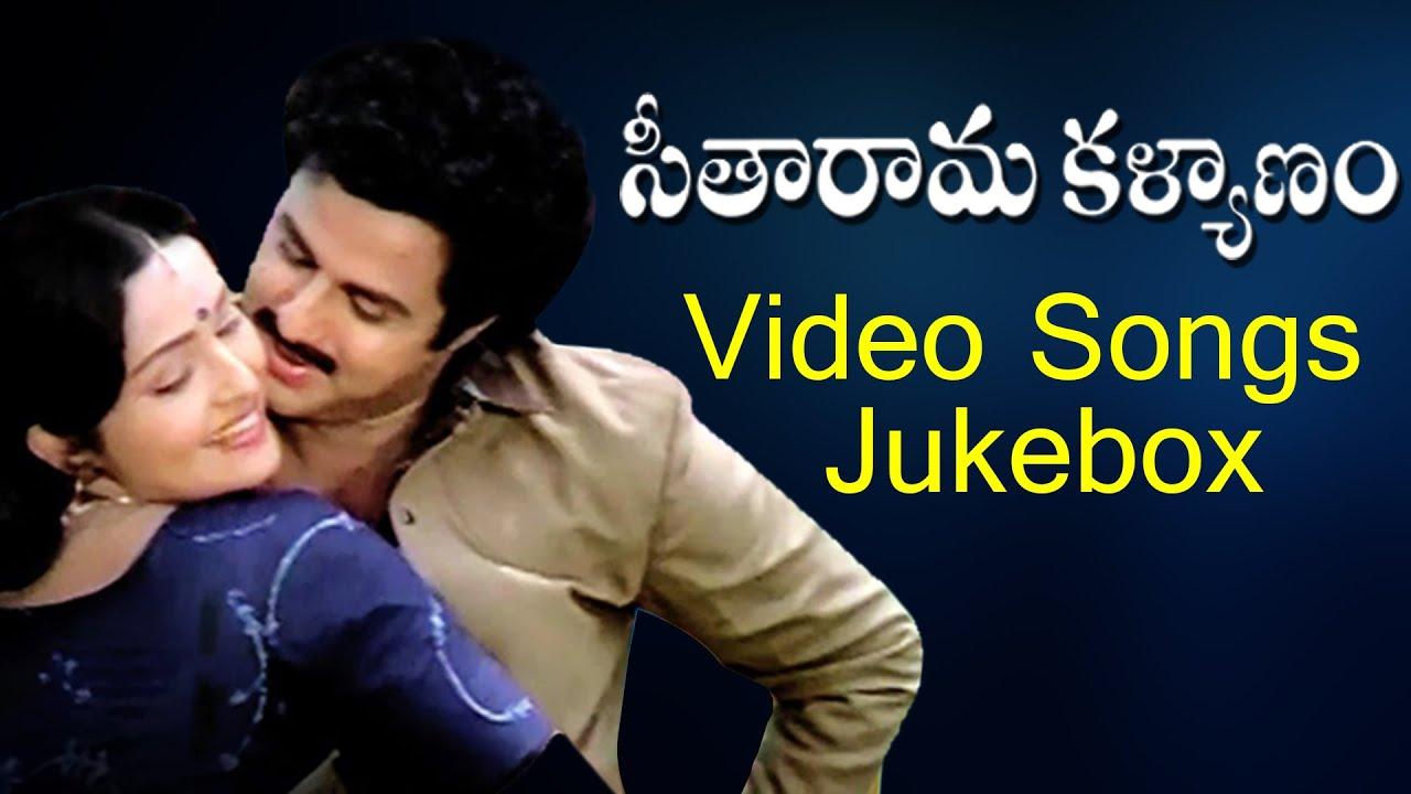 Download Seetha Rama Kalyanam Movie Video Songs Jukebox || Balakrishna, Rajani
