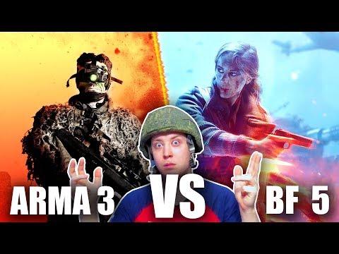 ARMA 3  vs  Battlefield V - новый сюжет за немцев! thumbnail
