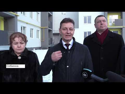 Новые квартиры для жителей ветхих домов в Собинке (2020 01 23)