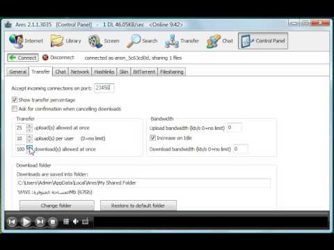 how to make your internet connection faster windows 7