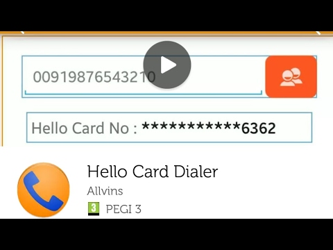 hello card dailer only for uae