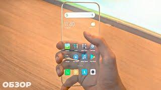 Первый в мире смартфон с ПРОЗРАЧНЫМ дисплеем!