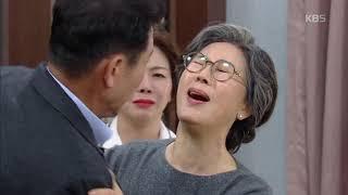 """하나뿐인 내편 - """"이 약 먹고 나 죽이려 했어!"""" 새로 온 요양사까지 내쫓은 정재순!.20181103"""