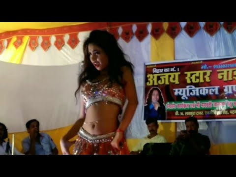 HD BHOJPURI ARKESTRA VIDEO SONG SINGH Ji...