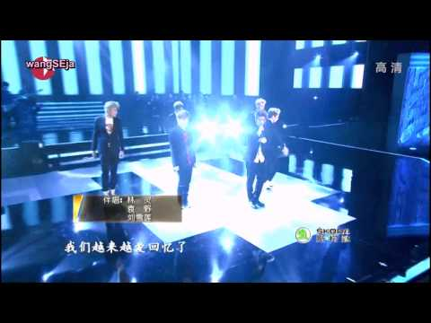 [Eng Sub] Immortal Song EXO M Full Cut