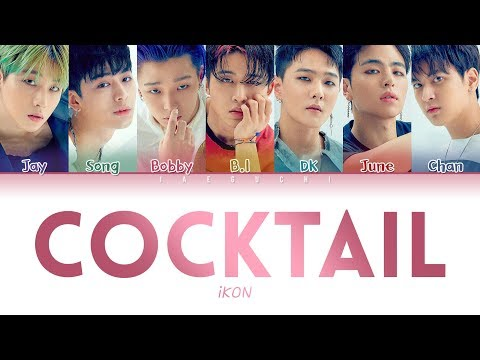 iKON - Cocktail (칵테일) lyrics + English translation