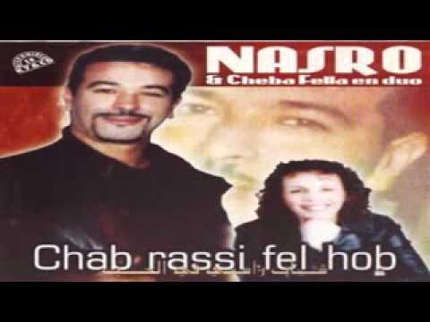 cheb hassen mabkach lhob mp3