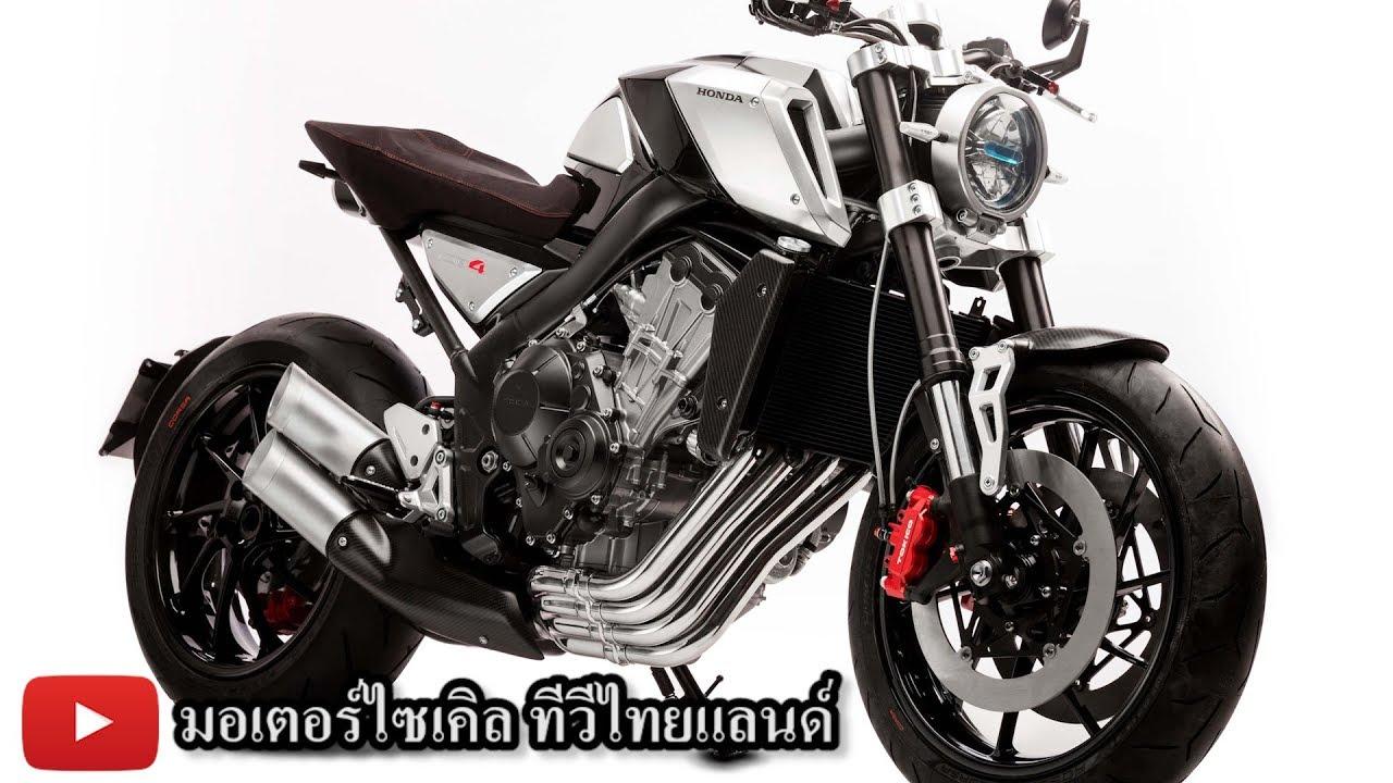 CB650R CB650X : Honda เตรียมถล่มบิ๊กไบค์ขนาดกลาง เปิดตัว Eicma Show 2018 (25 ก.ค.61) motorcycle tv