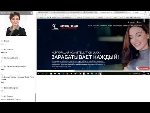 CL  Школа Новичка! Работа с информацией в интернете! Спикер Наталья  Жукова! 02,03,18.mp4