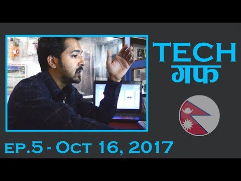 Tech Guff - EP.5 | Nepal Police Investigation Found Devices related to Bitcoin Mining | NEWS