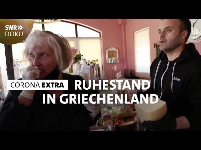 Ruhestand in Griechenland - Wie deutsche Rentner mit der Situation klarkommen