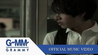 เวลากับใจคน - เป๊ก ผลิตโชค【OFFICIAL MV】