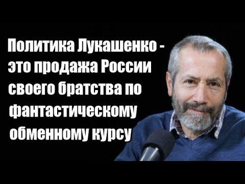 Леонид Радзиховский: Политика