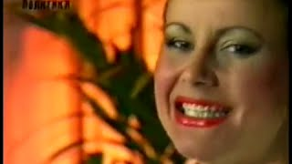 Snezana Savic - Nova ljubav - (TV Politika 1990)