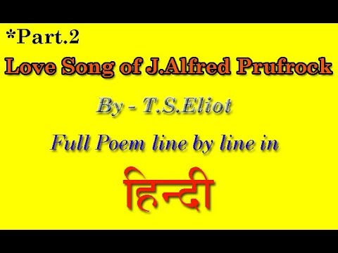 love-song-of-j.alfred-prufrock-(-poem)-|-t.s.eliot-|-in-hindi-line-by-line