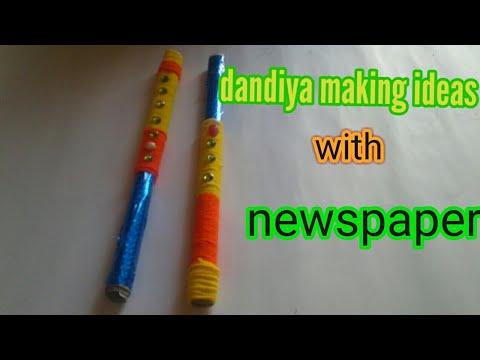 Navratri special || how to make dandiya sticks at home with paper || Dandiya kaise banaye ||