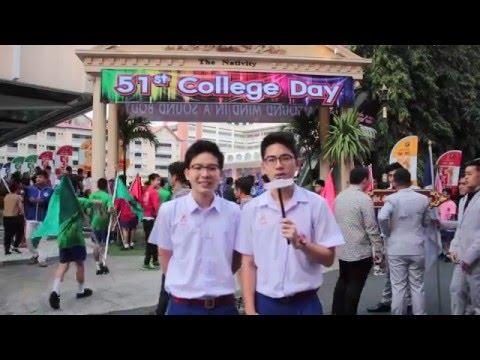 SUN 02- งานCollege Day (มัธยม) ครั้งที่51 โรงเรียนเซนต์คาเบรียล