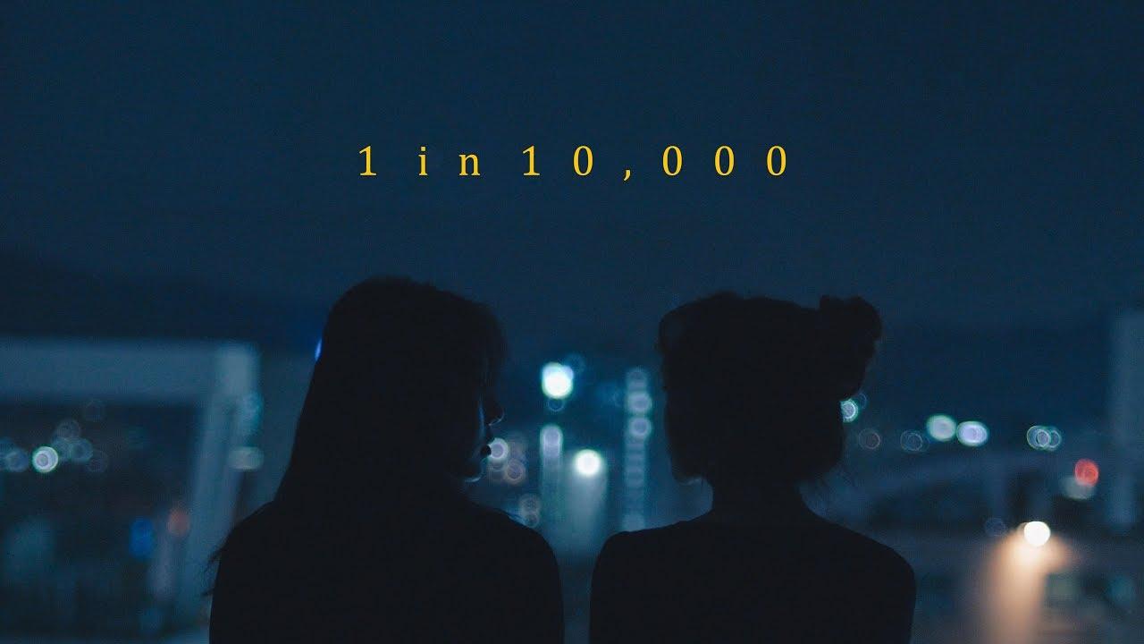 1 In 10,000 Official Teaser - Lesbian Korean Short Film -6869