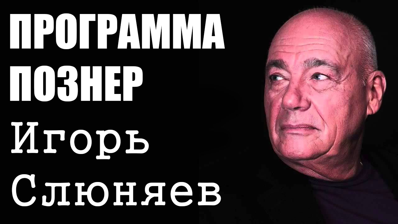 албин вице-губернатор санкт-петербурга биография
