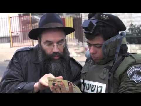 Return of the Jews, Fact or Fabricated