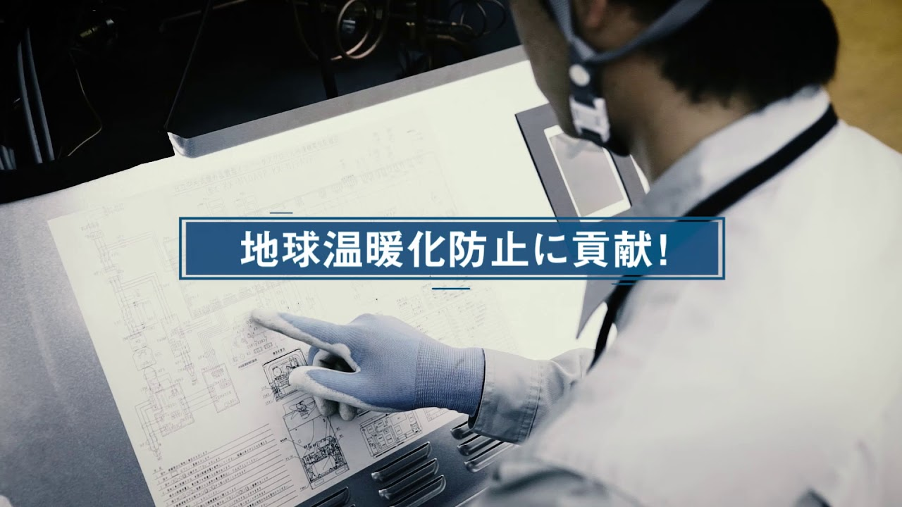 株式会社ナンバ TVCM(フロンキーパー編)