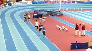 2018 СФО   800м м финал6